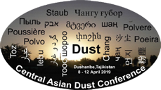 Central Asian DUst Conference